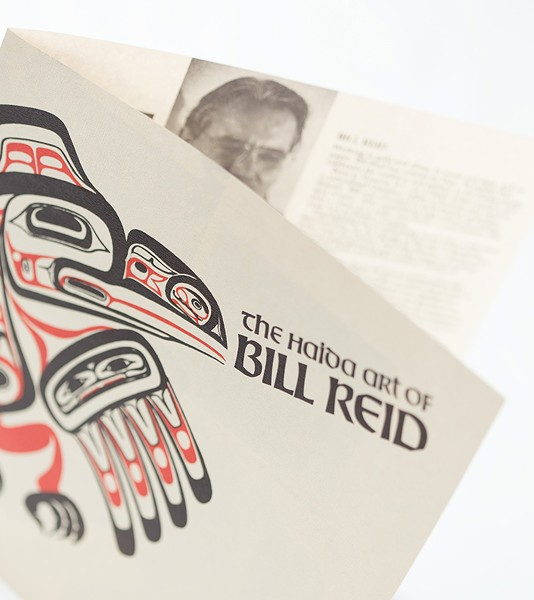A program about Canadian artist Bill Reid, whose work was displayed at Canada Island. - YOUNG KWAK