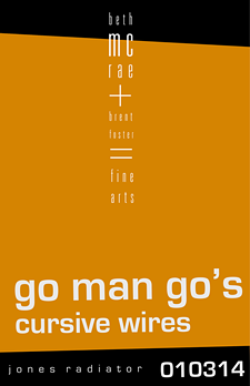 go-man-gos.png