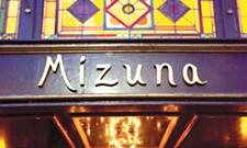 UPDATE | Mizuna