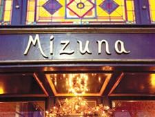 Mizuna: a downtown gem.