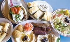 UPDATE — Azar's Restaurant