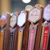 Seasonal sipping on tap at this weekend's PowderKeg Brew Festival