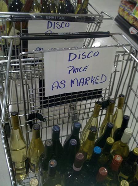 discoprices.jpg