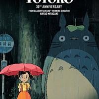 Studio Ghibli Fest: My Neighbor Totoro