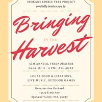 Bringing in the Harvest Friendraiser