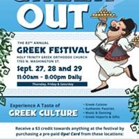 Greek Dinner Festival