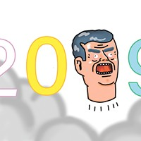 How being angry might make for a happier new year