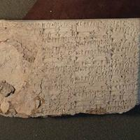 That was an earthquake, Hobby Lobby dinged for looted biblical artifacts, and morning headlines