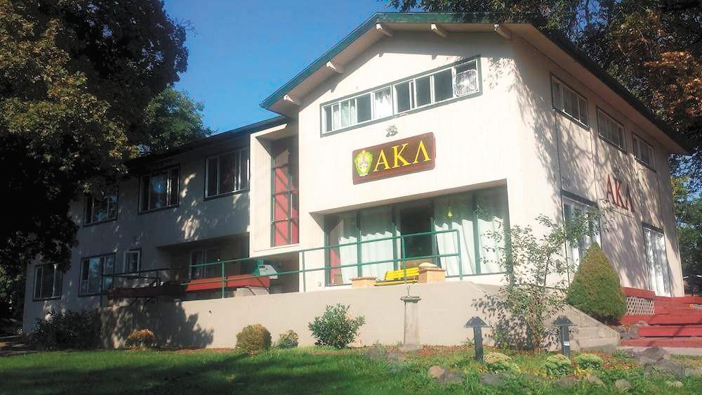 Alpha Kappa Lambda at Washington State University in Pullman