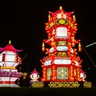 Washington State Chinese Lantern Festival