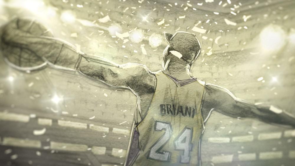 Kobe Bryant in the Oscar-nominated short Dear Basketball