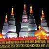 Event | Chinese Lantern Festival