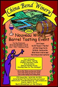49fd2360_2015-11-nouveau-barrel-tasting-poster-12x18.jpg