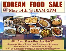 67fa0098_korean_food_sale.jpg