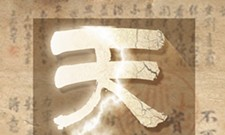 We Can Resurrect Lost Chinese Characters