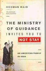 ministryofguidance.jpg