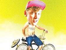 _resized_560x420_bike.jpg