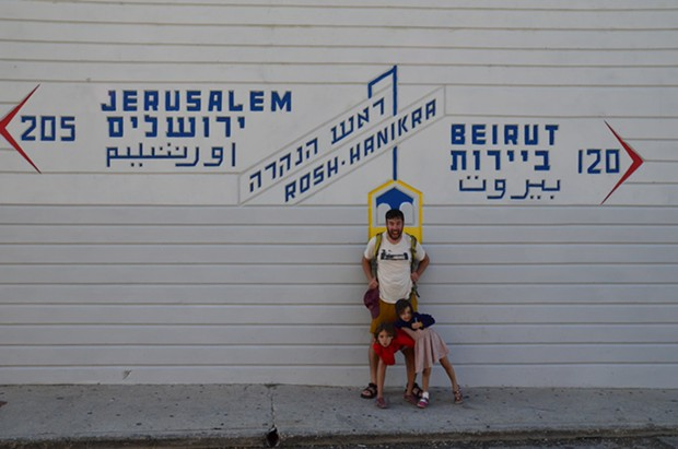 The Israel-Lebanon border - JESSICA LARA TICKTIN