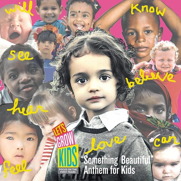 kidsbeat1-1-4b828b86cc7145e7.jpg