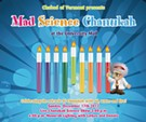 Mad Science Chanukah