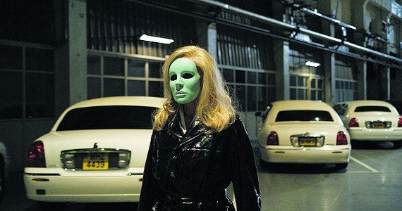 A scene from Holy Motors