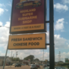 A Visit to the New Chinese Sub Shop