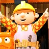 An interview with Bob the Builder
