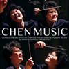 Chen Music