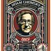 Chomsky in Memphis