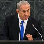 Cohen On Netanyahu