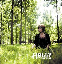 Fearless & Free - Holly Cole - (Makeshift)