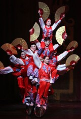 golden-dragon-acrobats.jpg