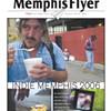 Indie Memphis Award Winners