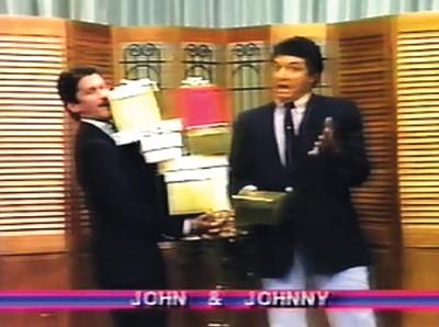 John & Johnny