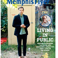 Kentucker Audley on our cover this week.