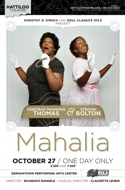 mahalia12_email.jpg