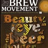 Memphis Beer Beat: 3rd Annual MS Brew Movement