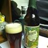 Memphis Beer Beat: New Beer in Town