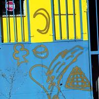 Memphis' Gang Problem