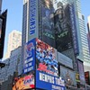 Memphis Tigers Hit Times Square