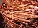 copper_wire.jpg