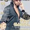 Pau Gasol on Cover of Rolling Stone