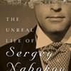 """Recognizing """"Sergey"""""""