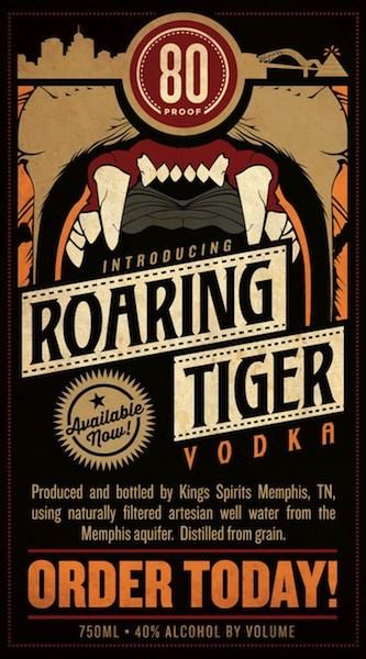 roaring-tiger-poster1.jpg