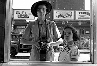 Self-portrait of the artist: Vivian Maier