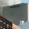 The Mystery of WTC 7