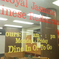 There's a Chinese Restaurant Inside City Hall?