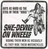 Time Warp Drive-In: Motorcycle Madness (2)