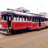 Trolley Report Up for Public Inspection