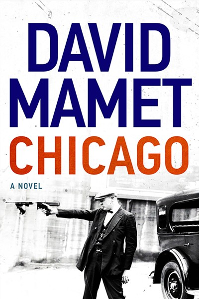 books_davidmametchicago_03_22_18.jpg